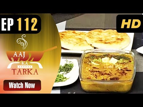 Aaj Ka Tarka - Episode 112 By Chef Gulzar - Aaj Entertainment