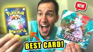 I PULLED ONE OF *THE BEST* ULTRA RARE POKEMON CARDS When Opening NEW MIRACLE TWINS Booster Box!
