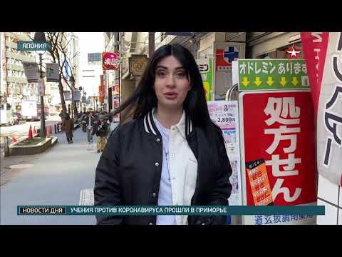 Как коронавирус повлиял на подготовку Токио к ОИ 2020