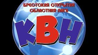 10)Вверх Круговичская СШ