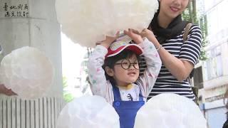 2017臺北街角遇見設計 紀錄影片