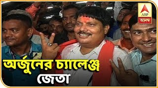 Won the challenge with Modi, peoples' support: Arjun | ABP Ananda
