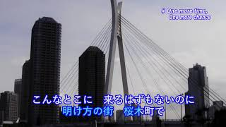 One more time, One more chance/山崎まさよし 作詞:山崎 将義 作曲:...