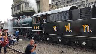 หัวรถจักรไอน้ำรถไฟไทย 2562