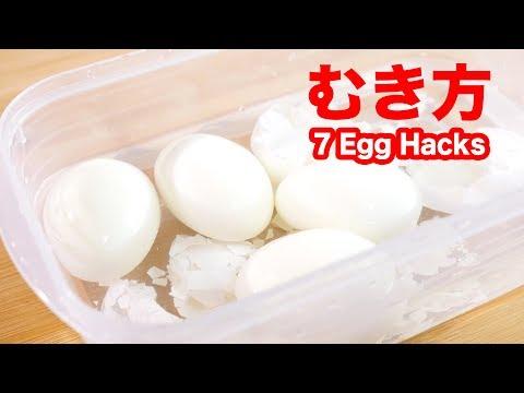 7-egg-hacks