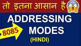 8085 Addressing modes | direct and indirect addressing modes | types of addressing mode in 8085