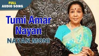 Tumi Amar Nayan | Nayan Moni | Asha Bhonsle | Bengali Sad Songs