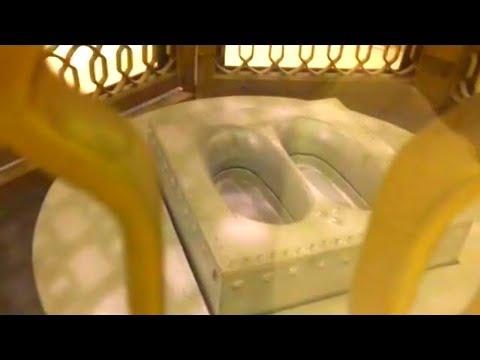 Makkah Museum Guide in Urdu متحف مكة المكرمة