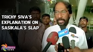 Trichy Siva's explanation about Sasikala's slap at Airport | Polimer News(, 2016-07-31T08:05:16.000Z)