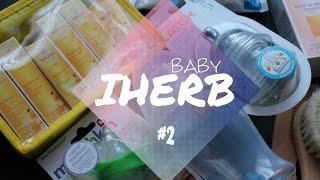 Заказ с iHerb для новорожденного #2