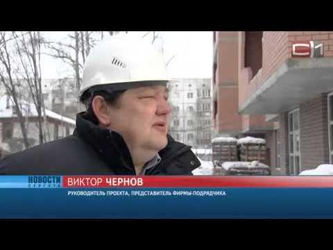 Новости Сургута от 19 ноября 2015г.