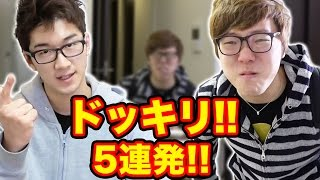 今回のゲスト:HIKAKIN https://www.youtube.com/user/HikakinTV 今回の...