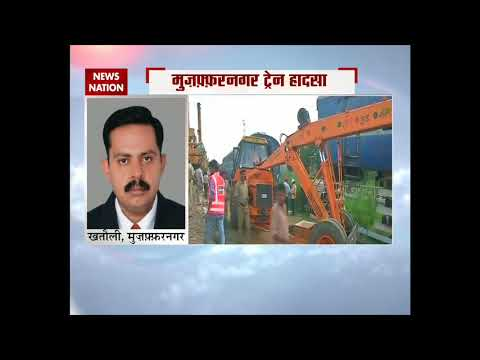 Kalinga Utkal Express derailment: Who is to be blamed for the unfortunate accident?