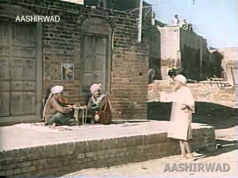 Eh Maan Pyareya Tu Sada | Dukh Bhanjan Tera Naam - Punjabi Movie | Superhit Punjabi Songs