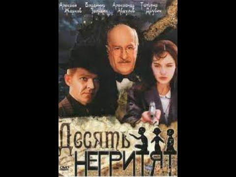 Trailer do filme A Ilha de Bergman