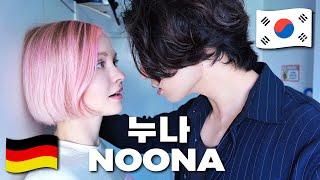 Seducing My Girlfriend For A Day PRANK *NOONA*   Korean German Couple