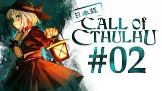 #02 ビビらない探索者の『Call of Cthulhu』【Vtuber】