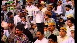 Urdu Khutba Juma on August 23, 1996 by Hazrat Mirza Tahir Ahmad at Germany