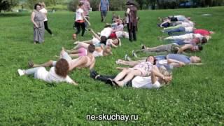 видео Корпоратив на природе: пикник