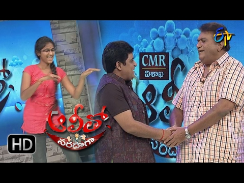 Alitho Saradaga |  20th February 2017 | Jaya Prakash Reddy | Full Episode | ETV Telugu