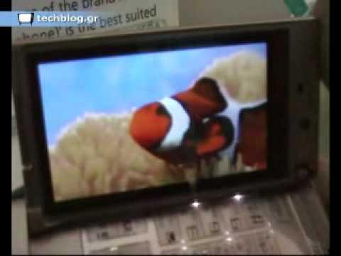 Panasonic Viera Keitai P905i and P905iTV for NTT DoCoMo