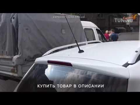 Рейлинги Ниссан Кашкай. Рейлинги на крышу Nissan Qashqai Crown. Tuning. Тюнинг обзор. Запчасти