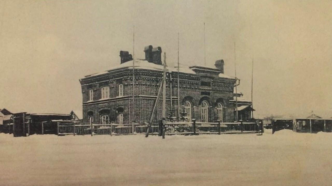 Старые фото николаевска на амуре