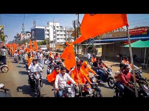 Ram navami rally || in Silchar 2018 || Ram Sena😎😎