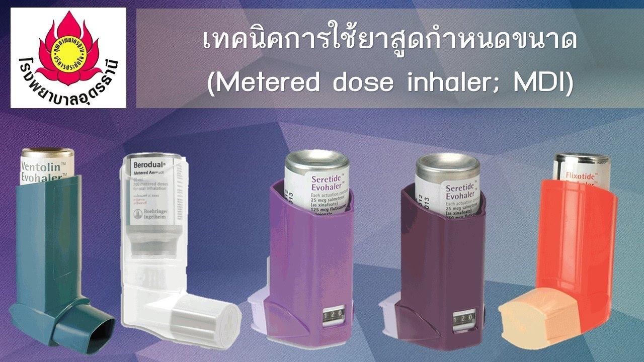 Аптека www. Piluli. Ru интернет-аптека, доставка лекарств, серетид аэрозоль для ингаляций 25+250 мкг/доза, 120 доз, доставка по москве,