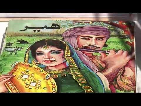 هذا الصباح- مهرجان للغات بباكستان يتعارض مع الوطنية  - نشر قبل 2 ساعة