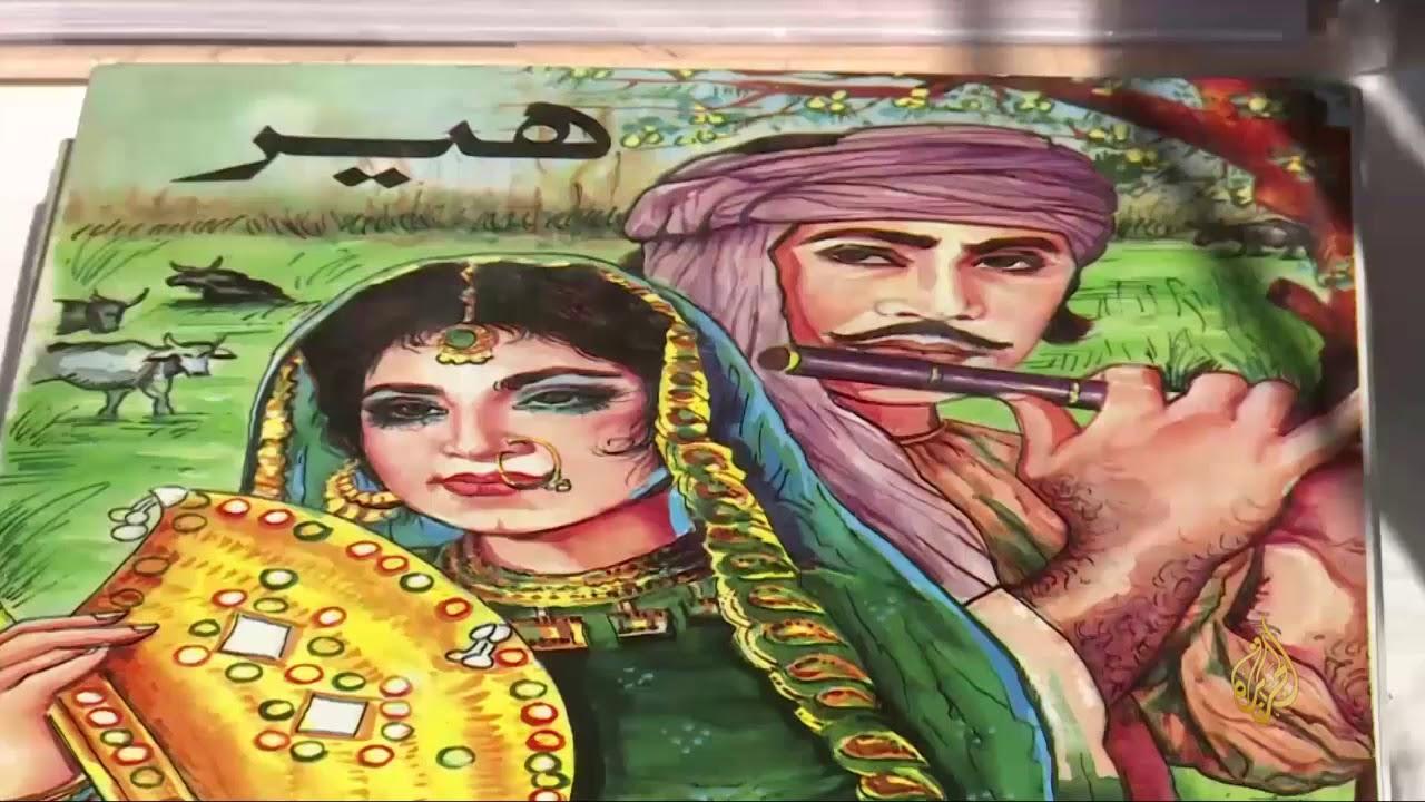 الجزيرة:هذا الصباح- مهرجان للغات بباكستان يتعارض مع الوطنية