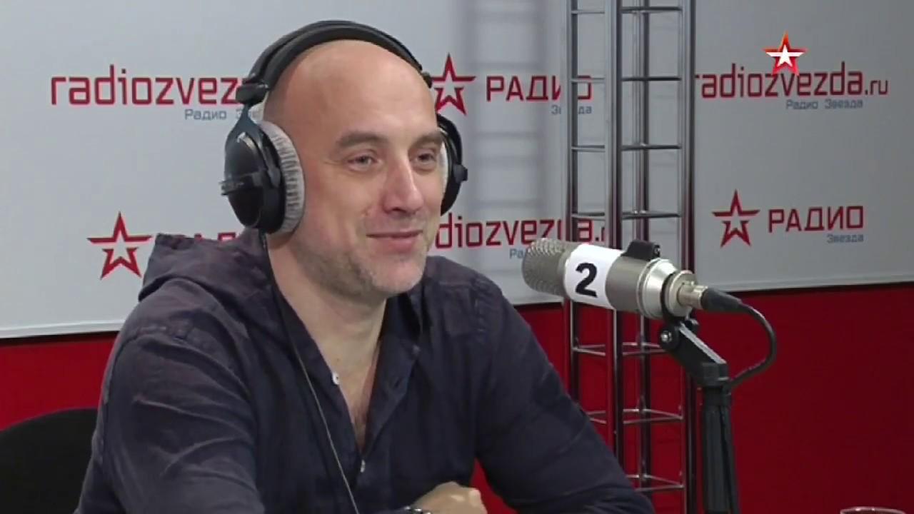 Захар Прилепин читает фрагмент своей книги на Радио ЗВЕЗДА ...