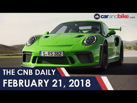 Porsche 911 GT3 RS Launched | Audi Q5 bookings | Ferrari 488 Pista Revealed