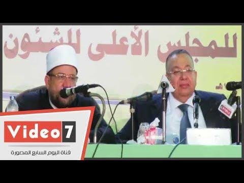 نقيب الأشراف: أشكر وزير الأوقاف لعودة ملتقى الفكر الإسلامى بـ-الحسين-  - 01:26-2018 / 5 / 24