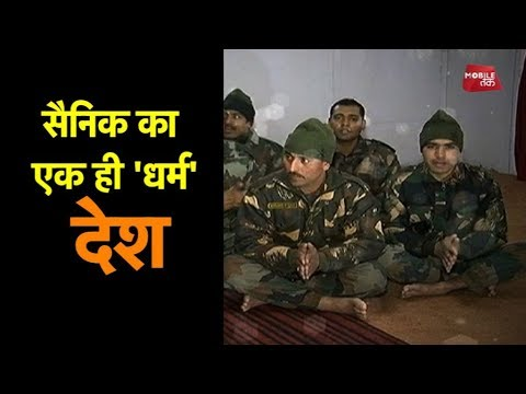 Soldier has only one religion, Country| Bharat Tak