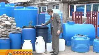 видео бак пластиковый 1000 литров