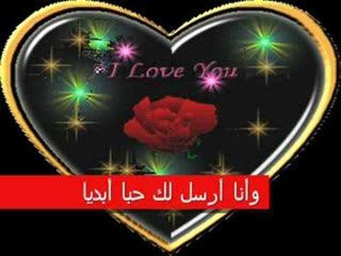 ana 9albi m3adab