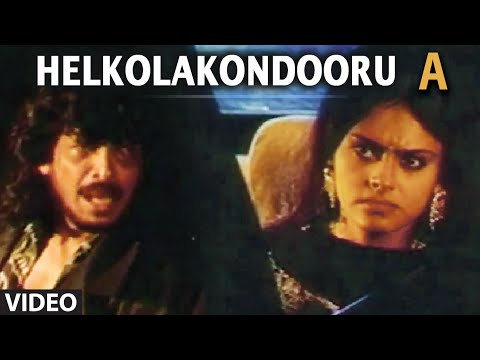 Helkolakondooru Full  Song II A II Upendra, Chandini  Kannada  Songs