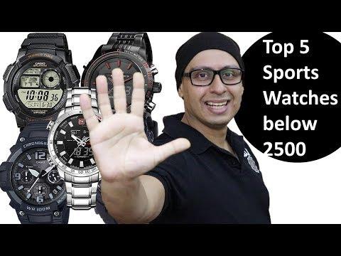 Top 5 Sports Watches Between 1000 And 2500 (Hindi)