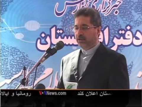 Fars News Opens Bureau in Kabul