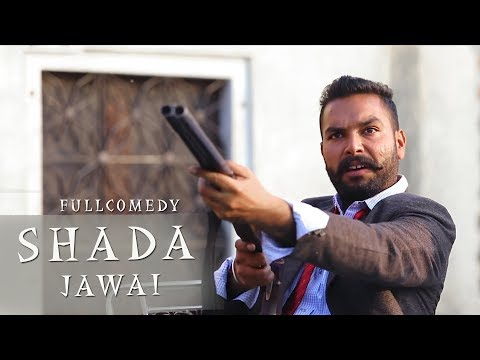 Shada Jawai - Full Video | Latest Punjabi Comedy 2018 | Dhana Amli