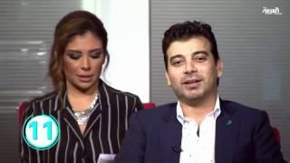 تفاعلكم : أوس الشرقي : هذه عيوب ناصر القصبي (25 سؤالا)