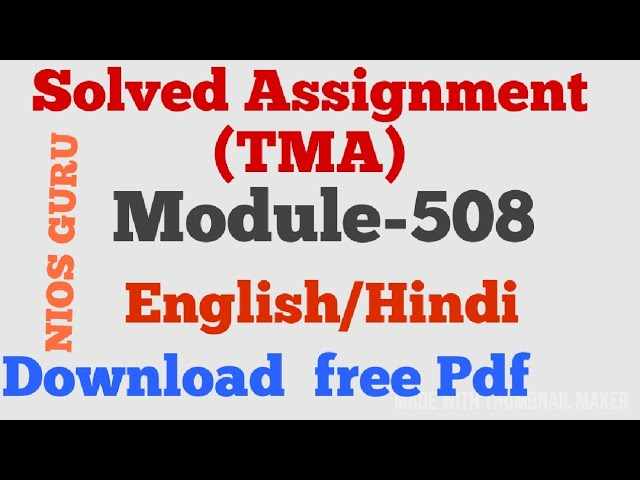 508 solved TMA, Ques.1 of assignment 1is wrongly typed see correct in description & Download pdf #1
