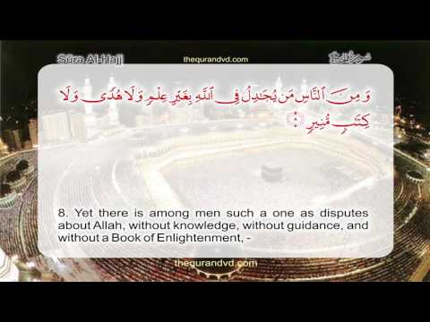 Surah 22 – Chapter 22 Al Hajj  HD Quran with English translation by Abdullah Yousaf Ali