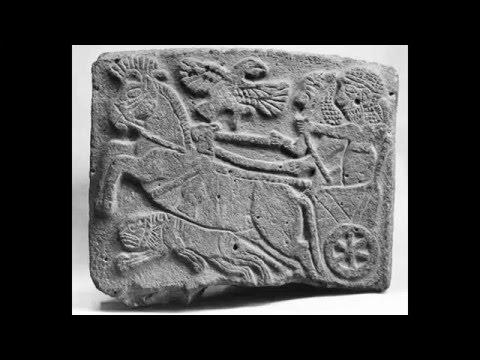 Anzu (~10th century BC)