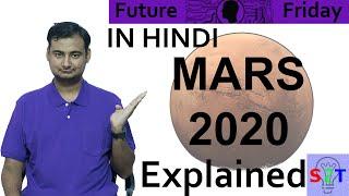 Future Friday (MARS Explained In HINDI)
