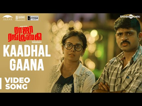 Raja Ranguski | Kaadhal Gaana Video Song | Yuvan Shankar Raja | Metro Shirish, Chandini