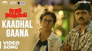 Raja Ranguski | Kaadhal Gaana Song | Yuvan Shankar Raja | Metro Shirish, Chandini