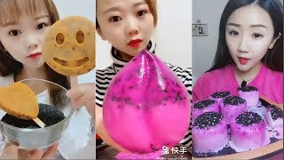 Eat ice cold ice food ASMR Relax eating sound #4