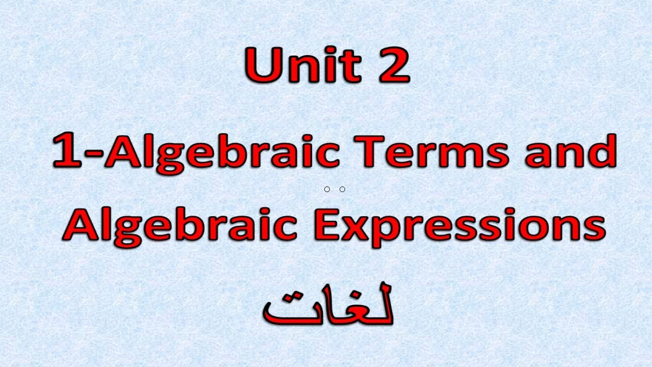 hight resolution of prep1 math lessons 1 algebraic terms and algebraic expressions